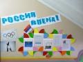 russia2014-6
